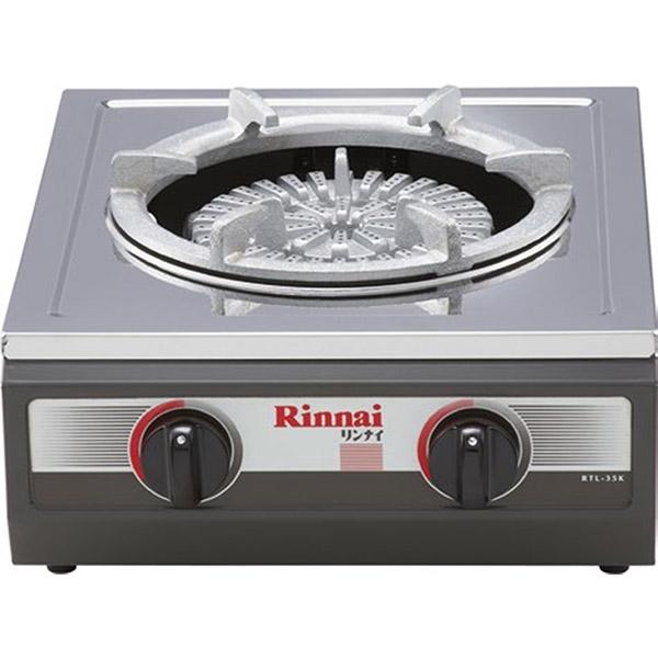 Rinnai Gas Stove - Model RTL-35K
