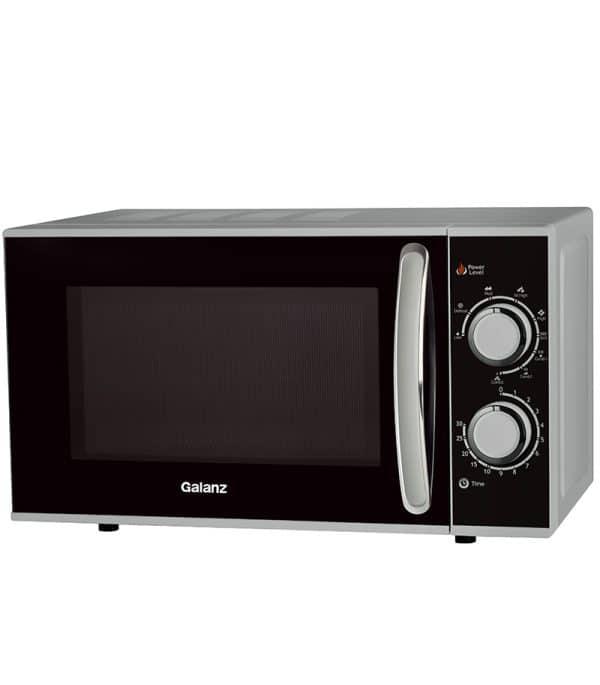 Galanz Microwave Oven 20L - D70H20L-ZS