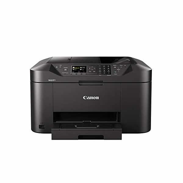 CANON Business Printer PIXMA MB2140 - Print Copy Fax Scan